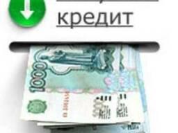 Кредит ЧП-СПД до 500 000 грн без залога