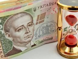 Кредит готівкою до 700.000 грн. Без застави.