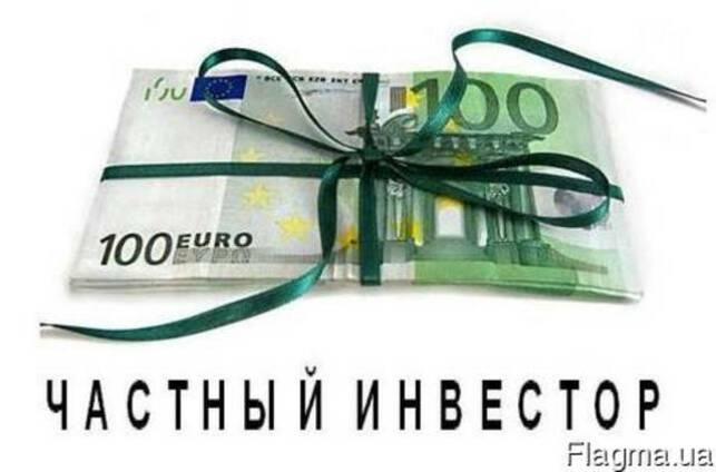 16373411b59f Кредит под залог недвижимости в Харькове. цена, фото, где купить ...