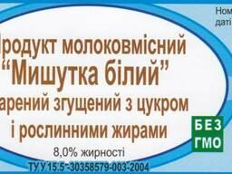 Крем кондитерский