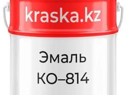 Кремнийорганическая эмальКО-814