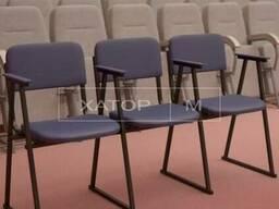 Кресла для актового зала с подлокотниками на лыжах ТриоАлиса