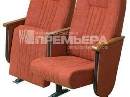 """Кресла для конференционных залов """"Конгресс"""""""