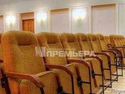 """Кресла с откидными сиденьями для конференц зала """"Скай"""""""
