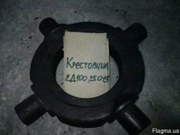 Крестовина Д100.25.015