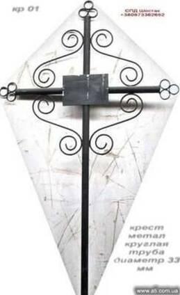 Кресты, кресты металические, хрести