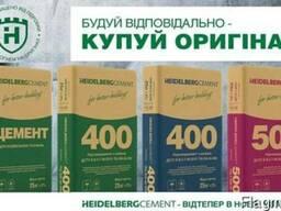Криворожский Цемент ПЦ ІІ/Б-Ш-400 тара 25 кг