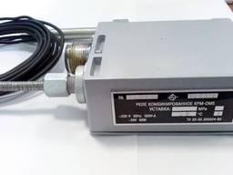 КРМ-ОМ5 комбинированное реле