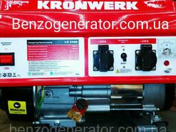 Kronwerk LK 2500 Генератор