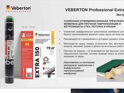 Кровельная мембрана Veberton Professional Extra 150