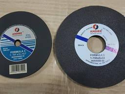 Круг диск для заточки ленточных пил Andre Польша Formula 3