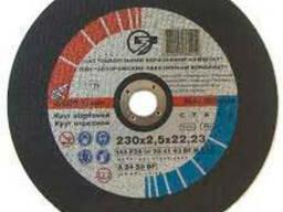 Круг отрезной по металлу 230*2,5мм ЗАК