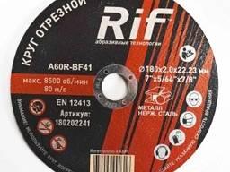 Круг отрезной RIF 180 х 2,0 х 22 Т41 Симферополь