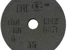 Круг шлифовальный абразивный 14А на бакелите от 150руб