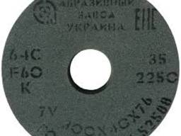 Круг шлифовальный абразивный 64С серый от 150руб