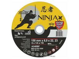 """Круг шліфувальний по металу Ninja ТМ """"Virok"""" тип 27 Ø=150х22. 23 мм t=6 мм"""