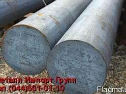 Поковка сталь 60С2ХФА диаметром 290 мм