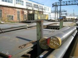 Круг сталь У8А 200.мм сталь У12А,У7А