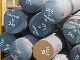 Круги кованые сталь 20 размер 170-800 купить, цена - фото 1