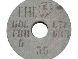Круги шлифовальные абразивные 25А 54С Круги обдирочные 14А