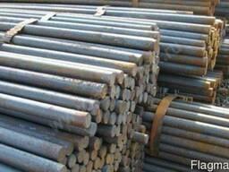 Круги стальные цена: