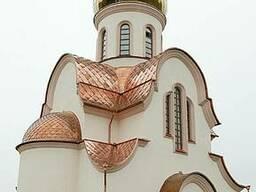 Круглые купола