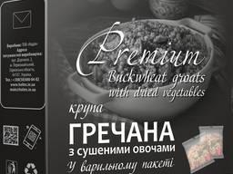 Крупа гречана з сушеними овочами - варільний пакет, 400 г