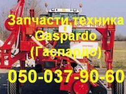Крышка сеялки Gaspardo подшипника G22230094R