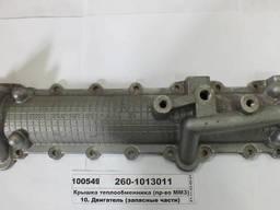 Крышка теплообменника Д-260 (пр-во ММЗ)