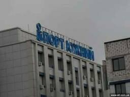 Крышные установки в Одессе