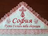 Крыжма Кира с вышивкой имени и даты - фото 7