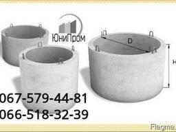 КС 10-9 Кольца для канализации железобетонные