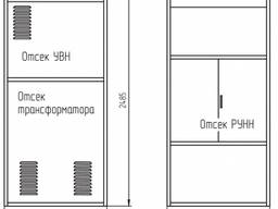Подстанции трансформаторные комплектные малогабаритные КТПМГ 25…400/10(6)/0, 4