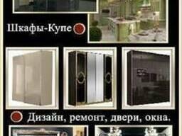 Кухни под заказ шкафы-купе и другая корпусная мебель Обухов