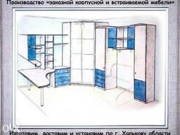 Кухни, шкафы-купе, гостиные, гардеробные, спальни, барные ст
