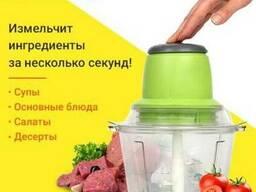 Кухонный измельчитель с двумя лезвиями Food King