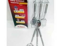 Кухонный Набор (7 Предметов) Tool Set