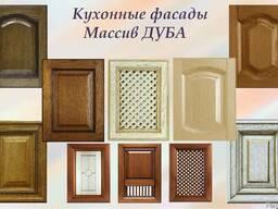 Кухонные фасады ДУБ