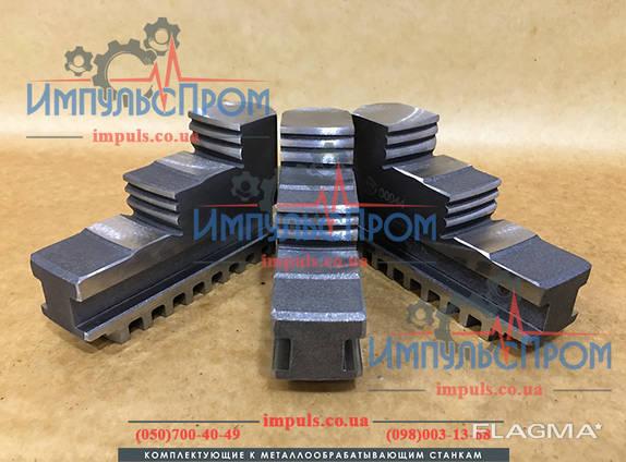 Кулачки прямые 250, шаг 9, 3-250.35.11.004
