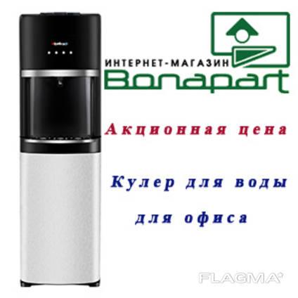 Кулер для воды для офиса Hotfrost 35 AEN Скидки всем