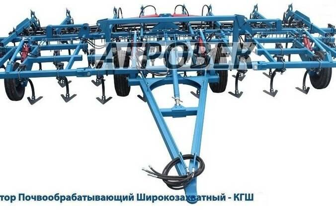 Культиватор 8 метров