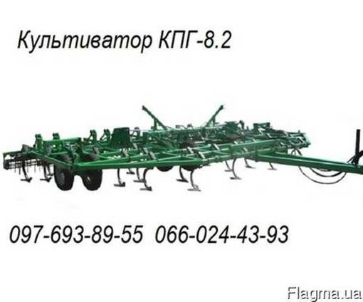Культиватор КПГ-8.2
