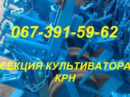 Секция Крн в сборе с колесом с доставкой по Украине