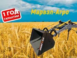 Кун на МТЗ, ЮМЗ, Т-40, погрузчик на трактор - Марвэл 2200