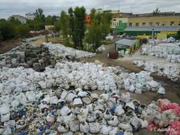 Купим Дорого отходы пленки