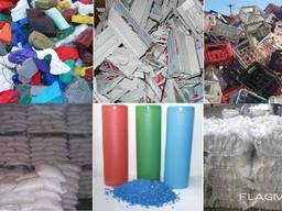 Купим лом, отходы, брак, пластмасс и пластика