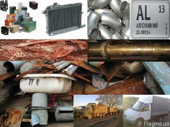 Купим металлолом и АКБ отработанные