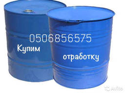 Купим отработанные масла в любом количестве. , Харьков