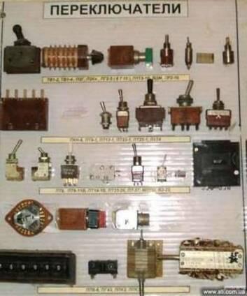 Купим складского хранения переключатели, выключатели, тумблер