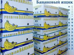 Купить Банановые ящики